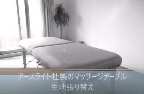 アースライト社ベッド